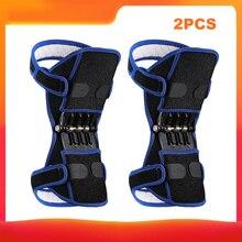 Наколенники для поддержки суставов, дышащие, Нескользящие, силовой подъем, поддержка суставов, мощная, отскок, наколенник, пружинная сила, наколенник
