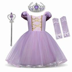 Meninas vestido crianças fantasia cosplay traje com fitas crianças roupas de festa de halloween vestidos de princesa