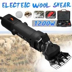 1200W 6 vitesses électrique mouton cisaille Cutter laine de chèvre rasage réglage poussoir tondeuse outil puissant ciseaux Machine 110V220V