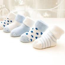 Newborn Socks Miaoyoutong Baby-Girl Infantil Kids Boy Cartoon Cotton 5-Pair Meia Comfort