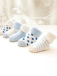 Miaoyoutong Newborn Socks Comfort Baby-Girl Infantil Kids Cartoon Cotton High-Quality