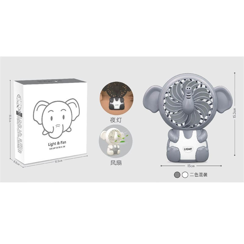 New Style Small Handheld Fan Portable USB Charging Cartoon Elephant Small Night Lamp Students Carrying Carry-on Small Fan