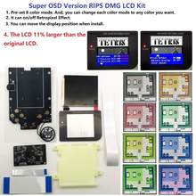 Rips v4 super osd versão ips lcd alto brilho retroiluminação kit para gameboy dmg gb dmg console e pré-solda alto-falante
