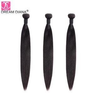 """Image 3 - DreamDiana הודי שיער ישר 1/3/4 חבילות 8 30 """"רמי אריגת שיער חבילות צבע טבעי 100% שיער טבעי הרחבות נמוך יחס"""