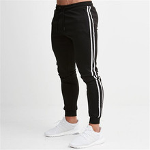 Men Fitness Sweatpants male gyms Bodybuilding workout cotton trousers Casual Jog