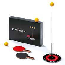 Тренажер для настольного тенниса с эластичным мягким валом для отдыха, декомпрессионный спортивный набор для настольного тенниса для использования в помещении или на открытом воздухе