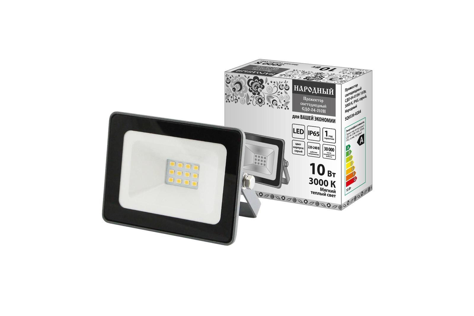 Прожектор светодиодный СДО-04-010Н 10 Вт, 3000 К, IP65, серый, Народный