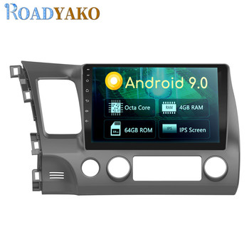 10.1'' Android Car Frame DVD GPS Navigation For Honda Civic 2006-2012 Stereo Autoradio Auto Car Radio Multimedia Player 2 Din image