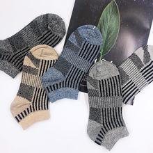 5 видов цветов мужские короткие однотонные носки фирменный дизайн