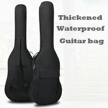 Местный запас двойные ремни мягкий водонепроницаемый электрический бас гитара сумка Мягкий чехол Gig Bag
