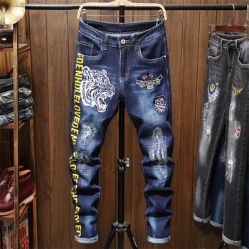 Male Jeans Men Men'S Jean Homme Denim Slim Fit Pants Trousers Blue Biker Printing Jeans For Men Skinny Casual Fashion Sweatpants