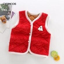 CYSINCOS Thicken Winter Cotton Vest Children Solid Fashion Baby Velvet Kids Waistcoat Boys Girls Clothes Jacket Coat