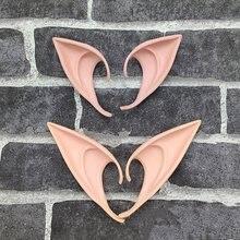 1 par de Cosplay de hada Ángel orejas de elfo de Halloween Disfraces para fiesta de máscaras de Halloween suministros de decoración para fiesta apoyos de la foto