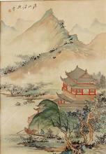 Tradicional japonês arte arte filme impressão cartaz de seda decoração de parede para casa 24x36inch