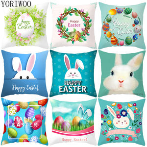 YORIWOO Rabbit Pillow Case Happy Easter Decorations For Home 2020 Easter Bunny Wooden Egg Children Birthday Party Wedding Favors(China)