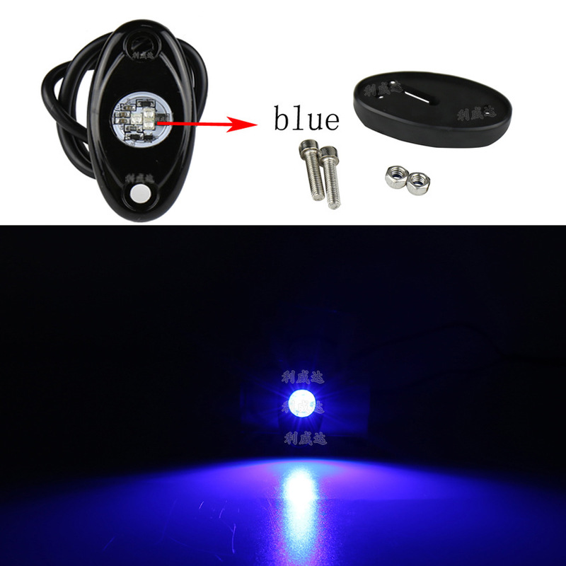 Liweida 9W Car Bottom Light Ship Deck Decoration Light RV Blue Light Atmosphere Light LED Car Chassis Light