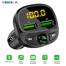 YIBEIKA USB شاحن سيارة للهاتف FM الارسال اللاسلكي بلوتوث مشغل MP3 شاحن يو اس بي المزدوج TF بطاقة الموسيقى سيارة حر اليدين عدة