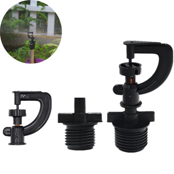 """100-200PCS Rotary Misting Sprinkler With 1/2"""" Screw Connector Garden Watering Tools Micro Drip Irrigation Fittings"""