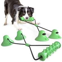Двойная присоска потяните собачью игрушку молярная палочка игрушка