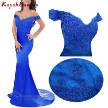 Off the Shoulder Lace Mermaid Bridesmaid Dress Zipper Split Tulle Train Wedding Party Gown