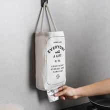 Кухонный органайзер для мусора хранение сумка овощей картофеля