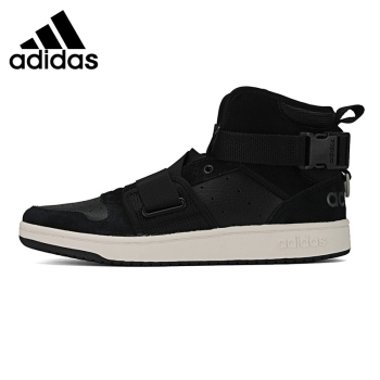 Original New Arrival Adidas NEO HOOPS 2. 0 UTX Men's Basketball Shoes Sneakers 1
