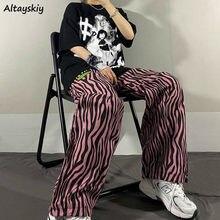 Pantalones de talla grande Harajuku para mujer, pantalón elegante de calle con estampado de cebra, combina con todo, para verano y otoño, para adolescentes, de cintura alta, para Universidad