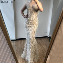 Dubai Luxury Feathers Crystal Sexy Evening Dresses 2020 Nude Silver Halter Mermaid Formal Dress Serene Hill LA70193