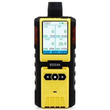 4 In 1 Multi-gas Detector Combustible Gas H2S CO O2 Analyzer Meter LCD Portable Multi-gas Leakage Monitor with Built-in Pump