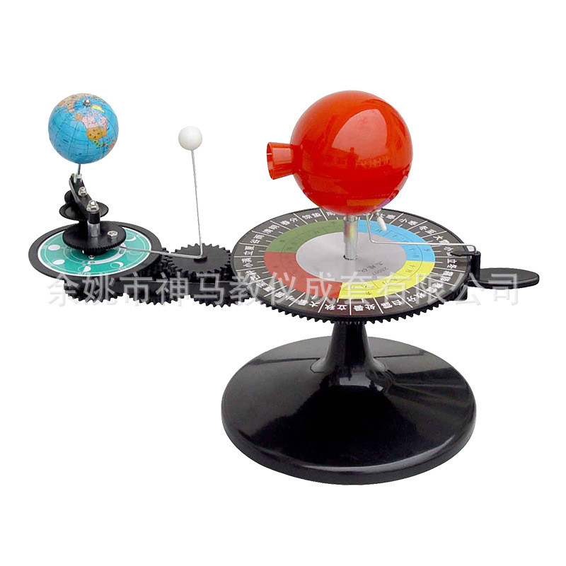 Lunar earth sun three sphere instrument for geography and meteorology Teaching