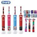 Oral B Kinder Elektrische Zahnbürste Sonic Dental Oral Saubere für 3 Jahre + Kid Weiche Pinsel Lade Zahn Pinsel mit caton Aufkleber
