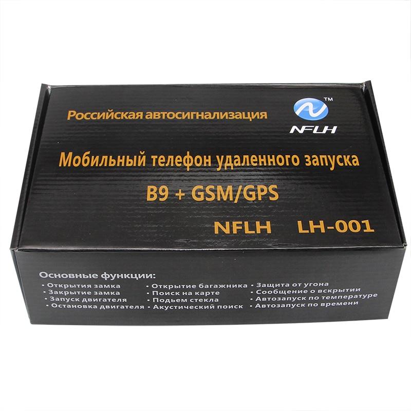 Запуск двигателя + B9 GSM GPS мобильный телефон контроль автомобиля GSM / GPS двойного назначения автомобиля Противоугонная сигнализация