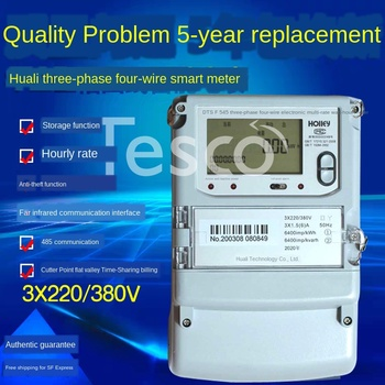 цена на Free shipping three-phase four-wire electronic multi-function rate electric energy meter peak valley flat meter