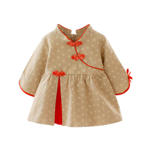 New Baby Girl Dress 0-3T Toddler Chinese Style Long-sleeved Cheongsam Collar Girls Dresses Classic Beautiful Floral