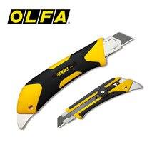 Olfa 192b L-5 x-design 18mm comfortgrip série cortador de fibra de vidro reforçado faca utilitário com catraca-lock