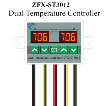 ZFX-ST3012 Dual Temperature Controller Digital Thermostat Incubator Control Microcomputer Dual Probe AC 220V 12V 24V 40% off