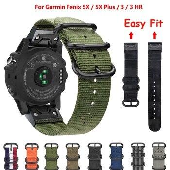 For Garmin Quick Fit 26mm/22mm NATO Nylon Watch Band Strap for Garmin Fenix 5/5 Plus/Fenix 5X/Fenix 3/D2 Delta PX stainless steel watch band 26mm for garmin fenix 3 hr butterfly clasp strap wrist loop belt bracelet silver spring bar