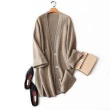 Long Women's Knitted Cardigans Jersey De Mujer Inv