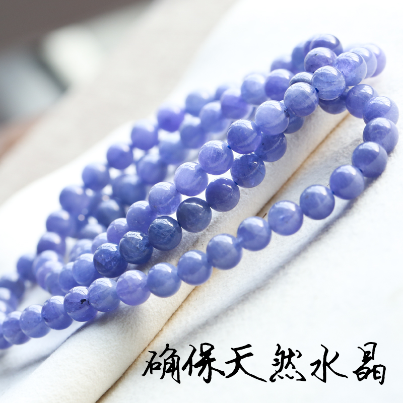 <font><b>Tanzanite</b></font> round 6-7mm <font><b>bracelet</b></font> 7.5/20inch FPPJ wholesale beads nature image