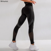 Wmuncc Yoga Leggings Sport Broek Vrouwen Fitness Energie Naadloze Gym Leggings Hoge Taille Hollow Out Sexy Push Up Running Tight