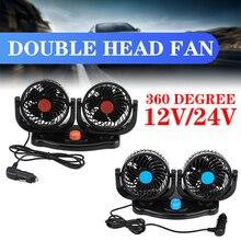 12 В 24 в 360 градусов Универсальный Регулируемый автомобильный воздушный охлаждающий вентилятор с двойной головкой малошумный автомобильный...