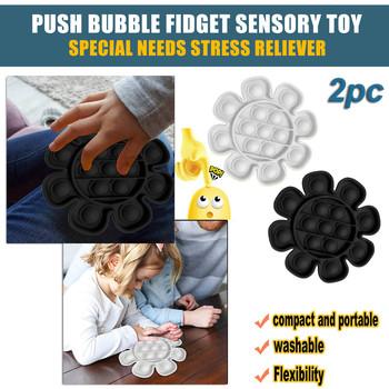 2PC Push Bubble Fidget zabawka sensoryczna autyzm specjalne potrzeby Stress Reliever pomaga złagodzić stres i zwiększyć ostrość miękkie wycisnąć zabawka tanie i dobre opinie CN (pochodzenie) Europa certyfikat (CE) NONE 8 ~ 13 Lat 14 lat i więcej 5-7 lat Sport