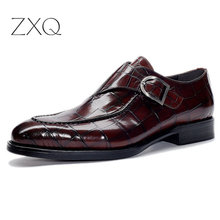 Мужские туфли из натуральной кожи к 2020 году новые роскошные низким берцем указал свадебное прилив