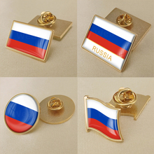 Russian Federation Single Flag Lapel Pins