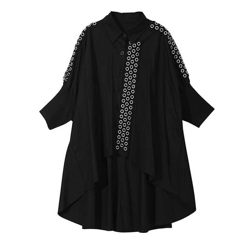 Женская кружевная блузка с длинными рукавами, однотонная белая повседневная блузка с отворотами и длинной спинкой, модель 4701 в корейском стиле, 2019