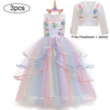 Menina de natal unicórnio arco-íris vestido longo flor menina festa de casamento vestido de princesa sorte bebê meninas vestido de aniversário conjunto 3-12 ano