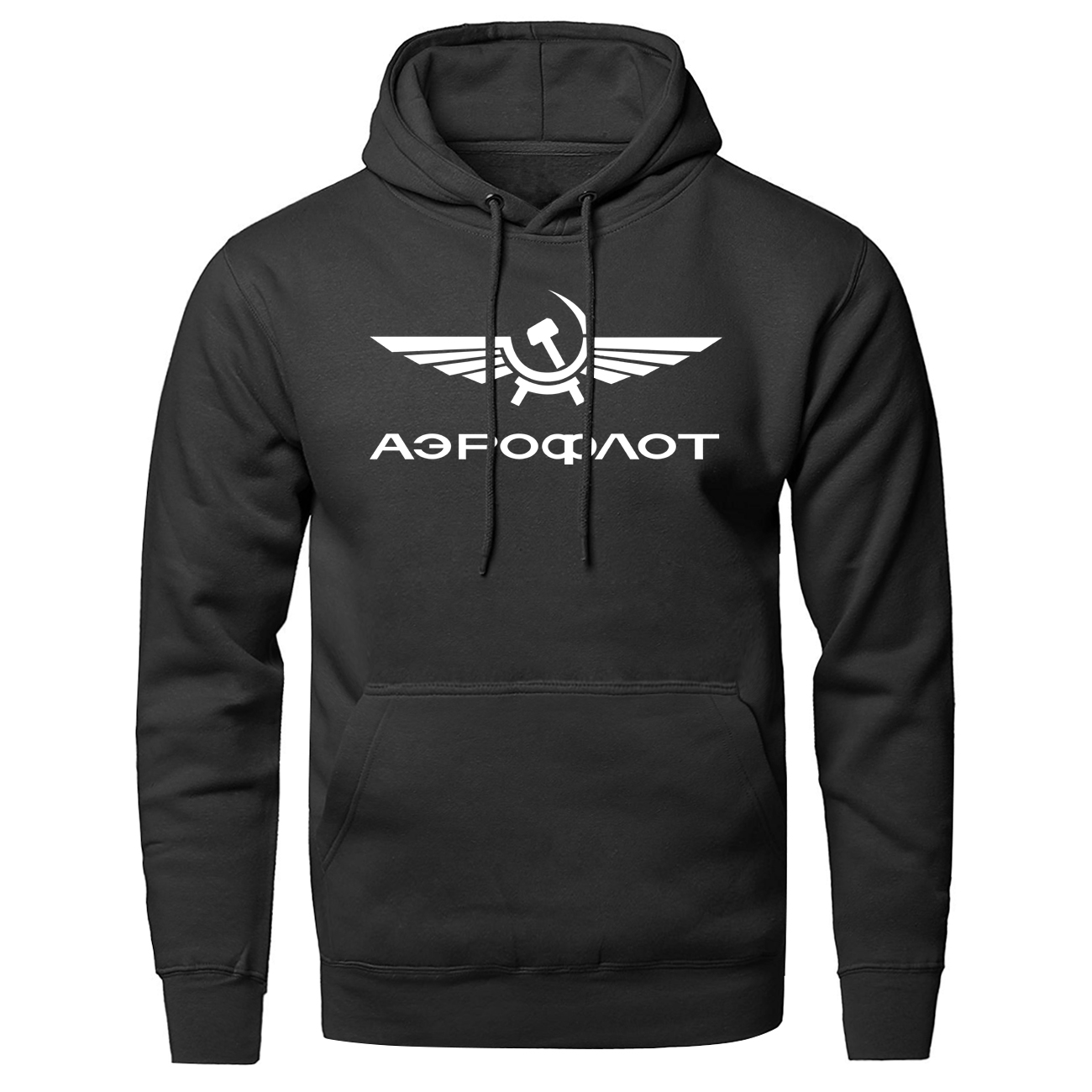Hot 2020 Man Hip-hop Hoodies Popular Clothes Male Casual Coats Aeroflot CCCP Civil Aviation USSR RUSSIA AIRFORCE Men Tracksuits