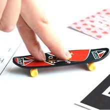 Детские развивающие игрушки креативные пальцевые движения палец доска мини фингерборд сплав скейт посадочные игрушки случайный