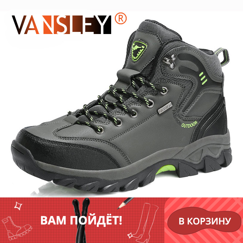Brand Men's Boots Autumn Working Boots Wide Men Big Size 39-47 Men Waterproof Boots Sneakers Ankle Boots Man Footwear Mens Shoes