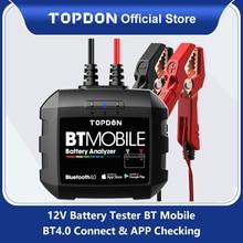 TOPDON บลูทูธรถเครื่องทดสอบแบตเตอรี่ BT โทรศัพท์มือถือ12V ไร้สายแบตเตอรี่100 2000CCA Auto Charger Cranking เครื่องวิเคราะห์เครื่องมือ